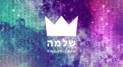 King Solomon Image