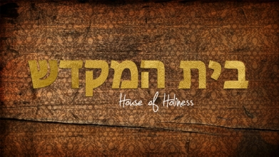 House of Holiness