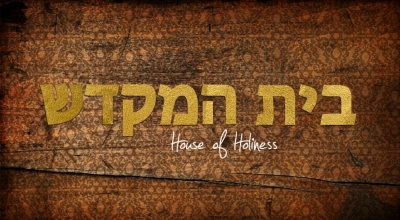 House of Holiness Image