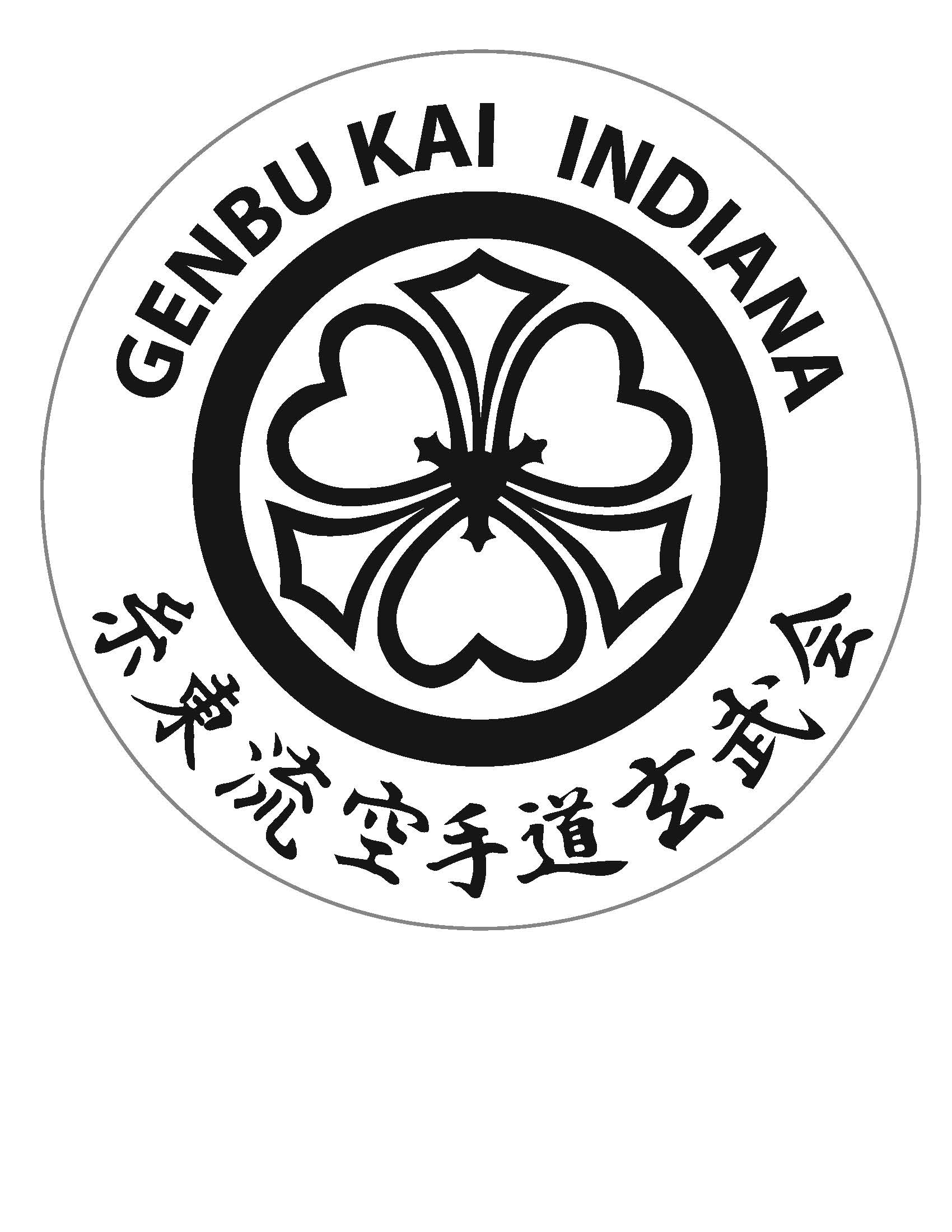 Japan Karate-Do Genbu-Kai of Indiana Logo