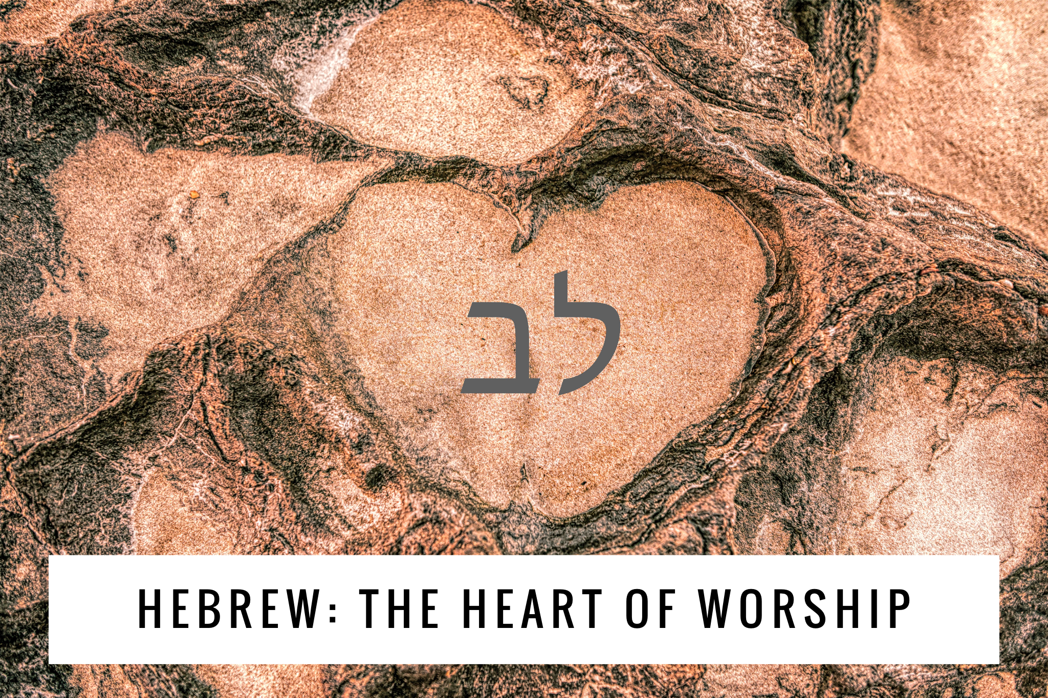 Hebrew: The Heart of Worship Photo